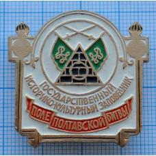 Значок - Поле Полтавской Битвы