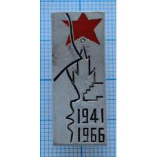 """Значок """"Монумент защитникам Москвы. 1941-1966 """""""