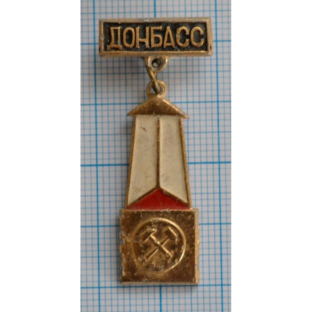 """Город """"Донбасс"""""""