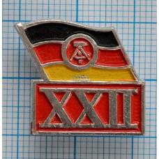 Значок - XXII DDR, 22 года ГДР