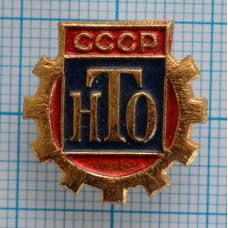 """Значок """"НТО СССР"""""""