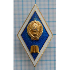 Нагрудный знак - Ромб, Гуманитарный ВУЗ - Ленинградский монетный двор