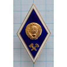 Нагрудный знак - Ромб, Технический ВУЗ - Ленинградский монетный двор