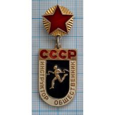 Значок - Инструктор общественник СССР