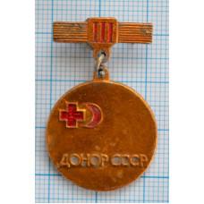 Значок Донор СССР III степень