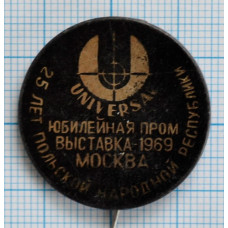 Значок Польская юбилейная выставка, Москва 1969