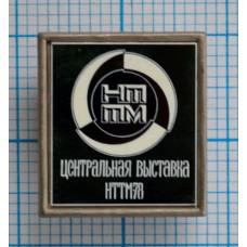 Значок Всесоюзный смотр НТТМ 1976