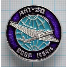 """Значок """"Авиация СССР-1"""" - АНТ-20, 1934"""