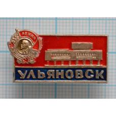 """Значок """"Орден Ленина"""", Город Ульяновск"""