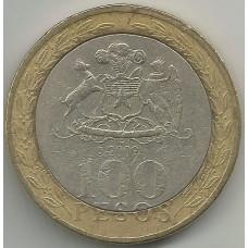 Монета 100 песо 2009 Чили