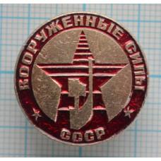Значок - Вооруженные силы СССР