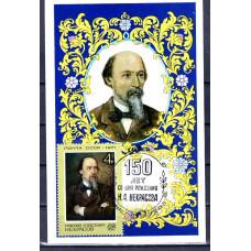 Картмаксимум 1971 год, СГ, 150 лет со дня рождения Н.А. Некрасова