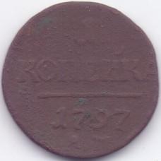 монета 1 копейка 1797 г. АМ. Павел I. Аннинский монетный двор