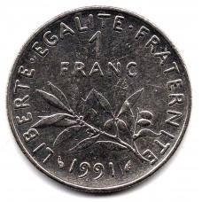 1 франк 1991 Франция - 1 franc 1991 France, из оборота