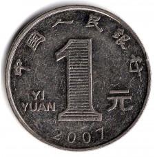 1 юань 2007 Китай - 1 yuan 2007 China, из оборота