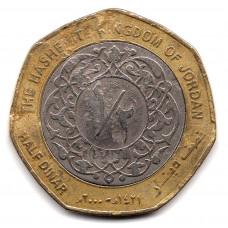 1/2 динара 2000 Иордания - 1/2 dinar 2000 Jordan, из оборота