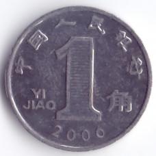1 цзяо 2006 Китай - 1 jiao 2006 China, из оборота