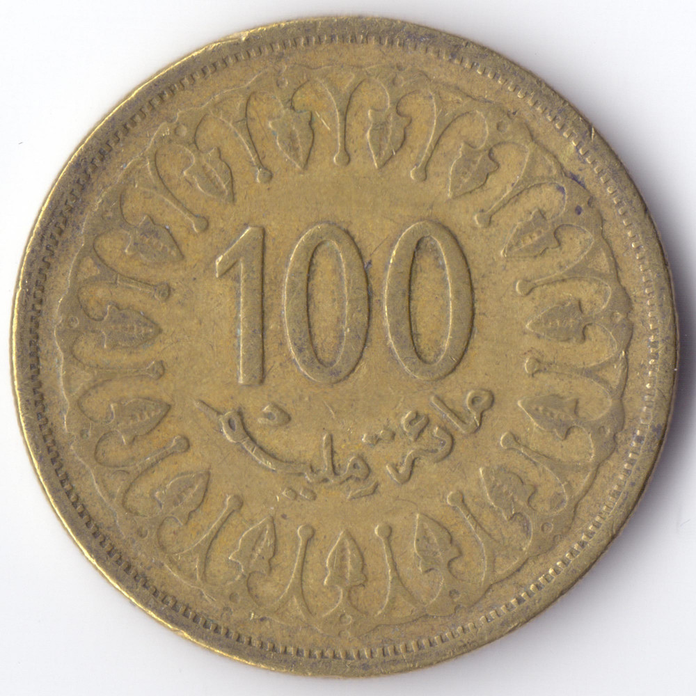 100 миллимов 1997 Тунис - 100 millim 1997 Tunisia, из оборота