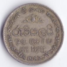 1 рупия 1982 шри-Ланка - 1 rupee 1982 Sri Lanka, из оборота