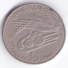 1/2 динара 1996 Тунис - 1/2 dinar 1996 Tunisia, из оборота