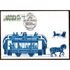 Картмаксимум 1981 год, СГ ПД,  История Городского Транспорта Москвы XIX - XX вв.