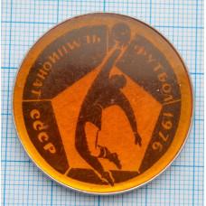 Значок Футбол. Чемпионат СССР 1976