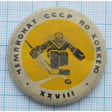 Значок Чемпионат мира по хоккею, СССР