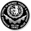 Памятные монеты СССР из драгоценных металлов