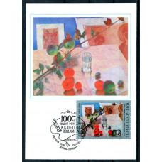 Картмаксимум 1978 год, СГ ПД, 100 лет со Дня Рождения К.С. Петрова - Водкина, Розовый Натюрморт