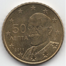 50 евроцентов 2011 Греция - 50 euro cents 2011 Greece, из оборота