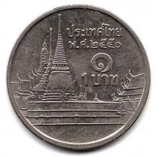 1 бат 2007 Таиланд - 1 baht 2007 Thailand, из оборота