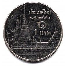 1 бат 2013 Таиланд - 1 baht 2013 Thailand, из оборота