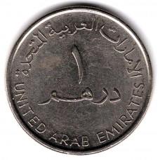 1 дирхам 2007 ОАЭ - 1 dirham 2007 United Arab Emirates, из оборота