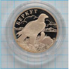 1 рубль. 2002 г. Беркут Proof