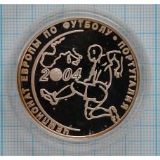 3 рубля. 2004 г. Чемпионат Европы по футболу.Португалия Proof