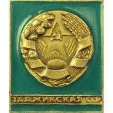 """Серия """"50 лет СССР"""" - Таджикская ССР"""