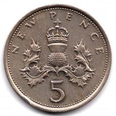 5 новых пенсов 1975 Великобритания - 5 new pence 1975 Great Britain, из оборота