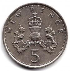 5 новых пенсов 1978 Великобритания - 5 new pence 1978 Great Britain, из оборота