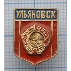 """Город """"Ульяновск"""""""