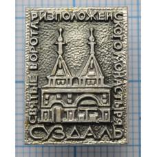 """Значок серии """"Город Суздаль"""", Святые ворота Ризположенского монастыря."""