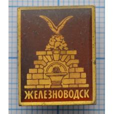 """Значок Город """"Железноводск"""""""