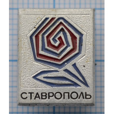 """Город """"Ставрополь"""""""