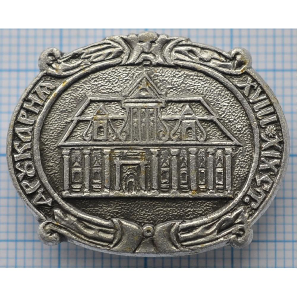 Значок Друкарня XVIII-XIX ст. Киево-Печерская Лавра
