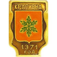 """Серия """"Тульская коллекционная"""" - Крапивна, 1371 год"""