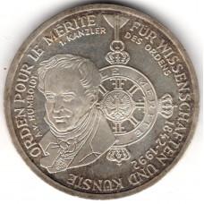 """10 марок Германия 1992 """"150 лет ордену Pour-le-Merite за заслуги в науке и искусстве"""" (D)"""
