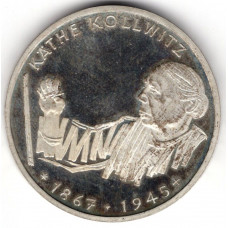 """10 марок Германия (ФРГ) 1992 G """"125 лет со дня рождения Кете Кольвиц"""""""