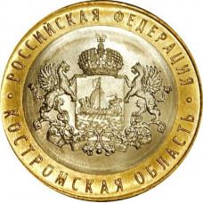 """10 рублей 2019 """"Костромская область (Российская Федерация)"""""""