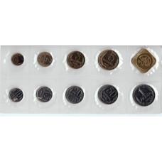 Годовой набор Госбанка СССР 1989 года ММД, UNC