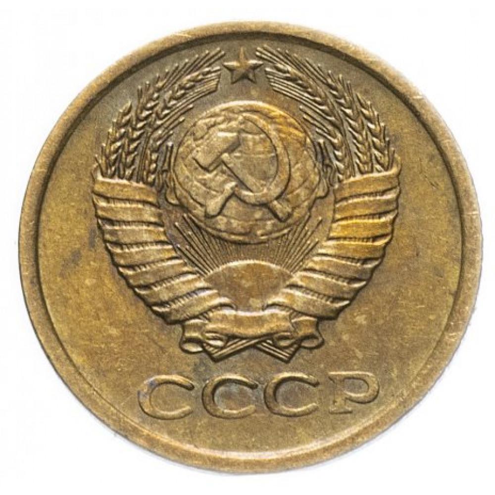 1 копейка 1976 СССР, из оборота