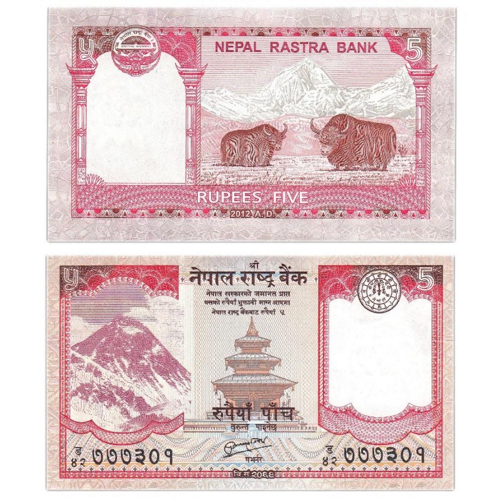 5 Rupees 2012 Nepal - 5 Рупий 2012 Непал